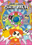 Thumbnail 1 for Crayon Shinchan Special 14 Shin-men