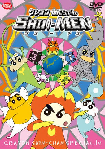 Image for Crayon Shinchan Special 14 Shin-men
