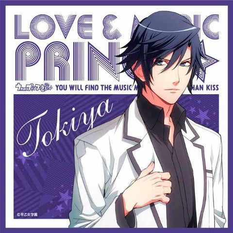 Uta no☆Prince-sama♪ - Ichinose Tokiya - Towel - Mini Towel - Ver.2 (Broccoli)
