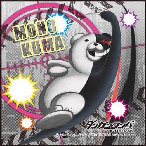 Image 1 for Dangan Ronpa: The Animation - Monokuma - Mini Towel - Towel (Broccoli)