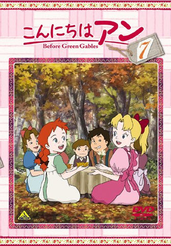 Image for Konnichiwa Anne - Before Green Gables 7