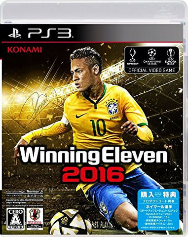 Image for World Soccer Winning Eleven 2016