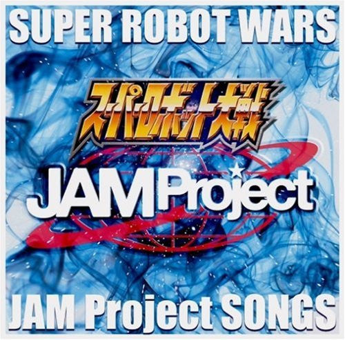Image 1 for SUPER ROBOT WARS JAM Project SONGS