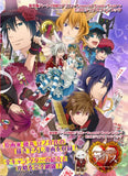 Thumbnail 3 for Heart No Kuni No Alice   Heart No Kuni No Alice  Wonderful Wonder World  Official Visual Fan Book