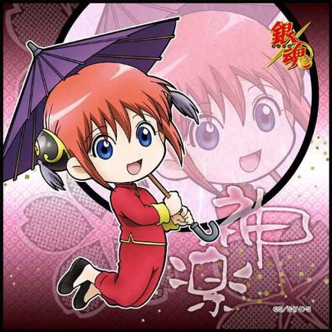 Gintama - Kagura - Towel - Mini Towel - Ver.5 (Broccoli)