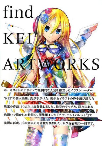 Image for Vocaloid   Find  Kei Artworks