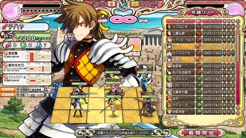 Image 7 for Eiyuu*Senki [Limited Edition]
