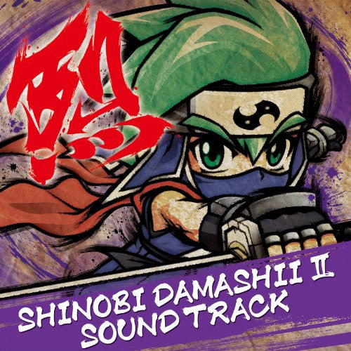 Image 1 for Shinobi Damashii II Sound Track