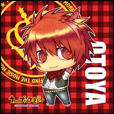 Image for Uta no☆Prince-sama♪ - Uta no☆Prince-sama♪ Debut - Ittoki Otoya - Towel - Mini Towel - Chimipuri (Broccoli)