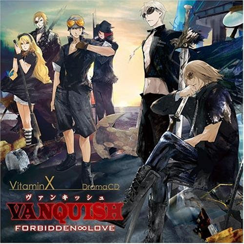 Image 1 for VitaminX Drama CD VANQUISH -Forbidden Love-
