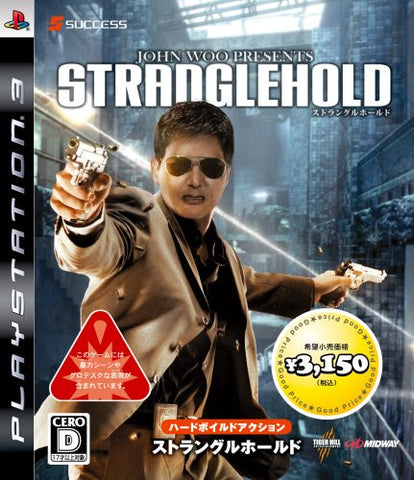 Image for Stranglehold (Good Price)