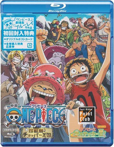 Image 1 for One Piece Chinjyu-tou No Chopper Oukoku