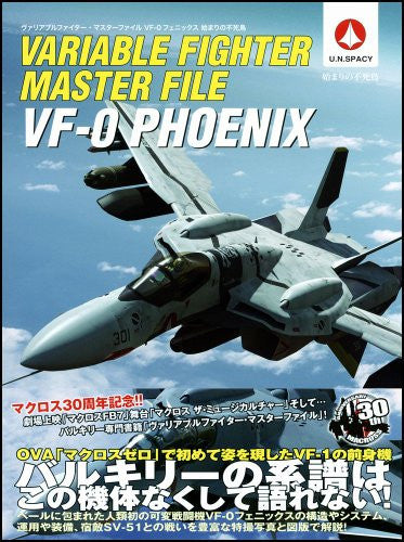 Image 2 for Variable Fighter Master File Vf 0 Phoenix