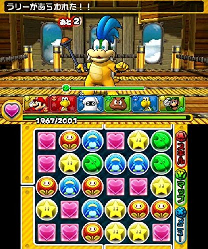Image 5 for Puzzle & Dragons Super Mario Bros. Edition