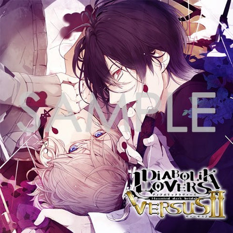 Image for DIABOLIK LOVERS VERSUS II Vol.2 Shu VS Reiji