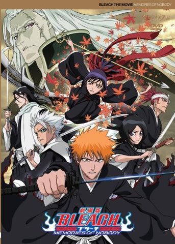 Image for Bleach Memories of Nobody