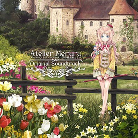 Image for Atelier Meruru Original Soundtrack
