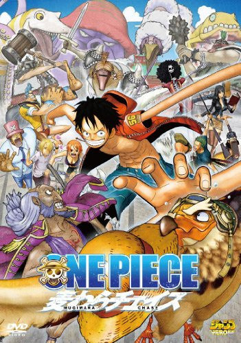 Image 1 for One Piece Mugiwara Chase