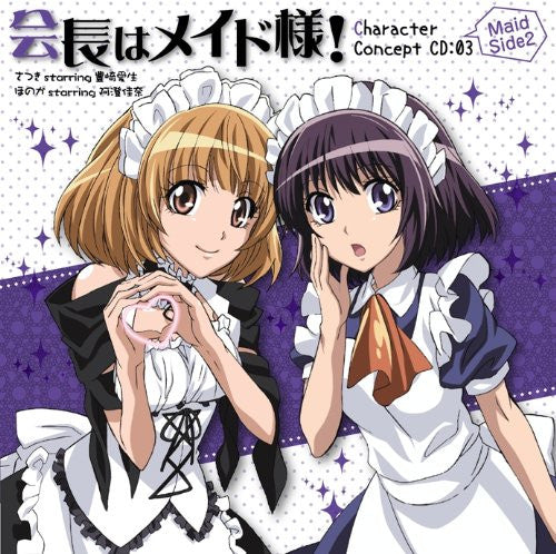 Image 1 for Kaicho ha Maid Sama! Character Concept CD:03 -Maid Side2-