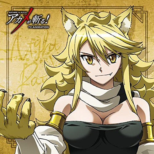 Image 1 for Akame ga Kill! - Leone - Mini Towel - Mofumofu Mini Towel (ACG)