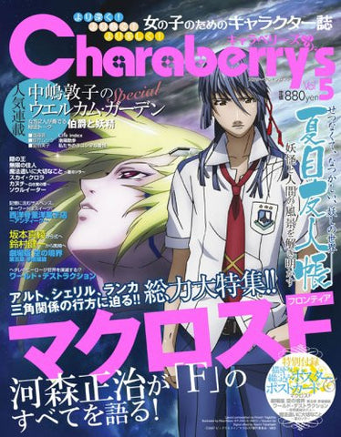 Image for Charaberrys Vol.5