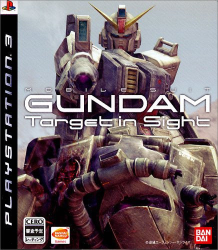 Image 1 for Mobile Suit Gundam: Target in Sight