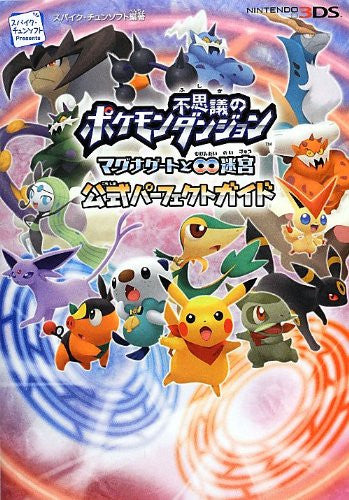 Image 1 for Pokemon Mystery Dungeon Gates To Infinity Official Perfect Guide Book / 3 Ds