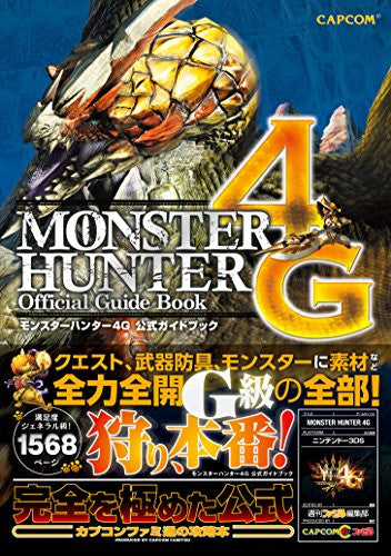 Image 1 for Monster Hunter 4 G Monster Hunter 4 G The Official Guide