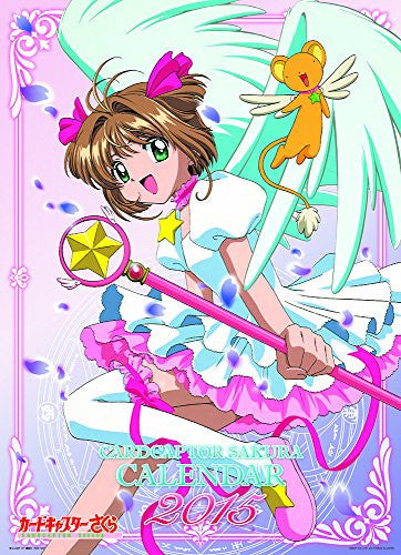 Card Captor Sakura - Wall Calendar - 2015 (Try-X)[Magazine]