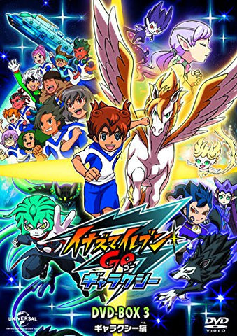 Image for Inazuma Eleven Go Dvd Box 3 Galaxy Hen [Limited Pressing]