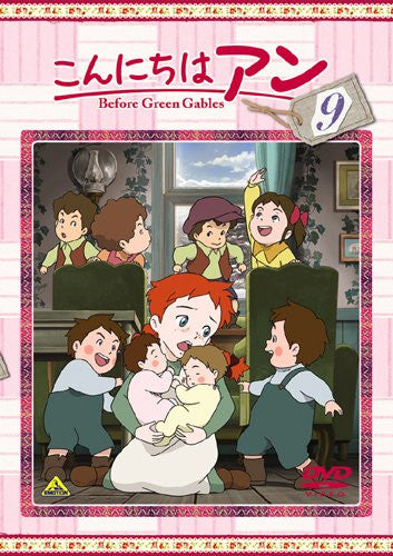 Image 1 for Konnichiwa Anne - Before Green Gables 9