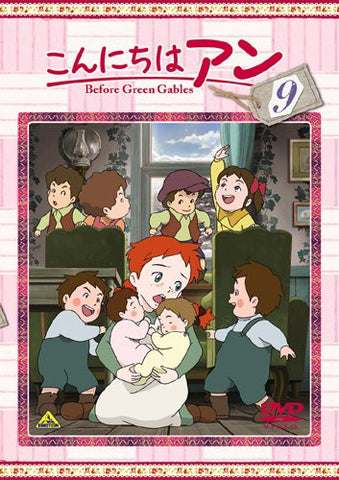Image for Konnichiwa Anne - Before Green Gables 9