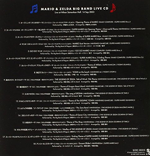 Image 2 for MARIO & ZELDA BIG BAND LIVE CD
