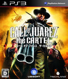 Call of Juarez: The Cartel - 1