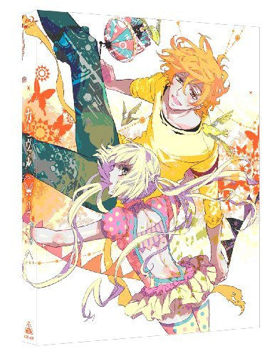Image 1 for Karneval / Carnival Vol.2 [Blu-ray+CD Limited Edition]