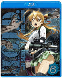 Thumbnail 3 for Highschool Of The Dead 6