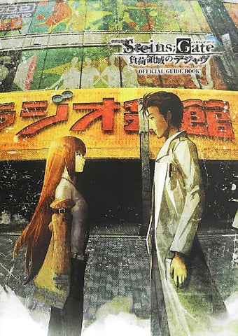 Image for Steins;Gate   Official Guide Book