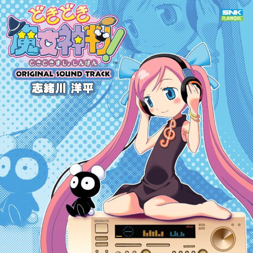 Image 1 for Doki Doki Majo Shinpan! ORIGINAL SOUND TRACK
