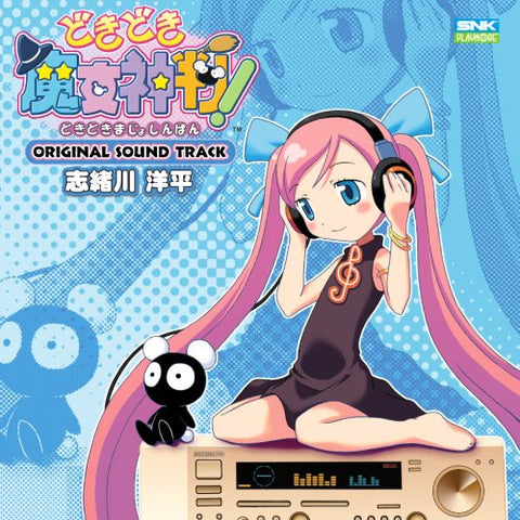 Image for Doki Doki Majo Shinpan! ORIGINAL SOUND TRACK