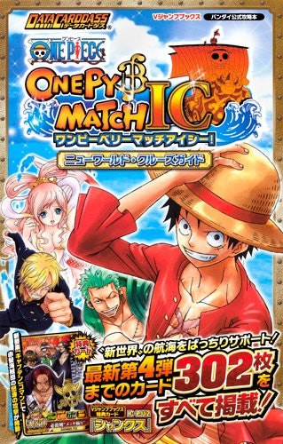 Image 1 for One Piece One Py B Match New World Cruise Guide Book / Data Carddass