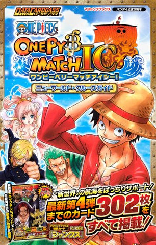 One Piece One Py B Match New World Cruise Guide Book / Data Carddass