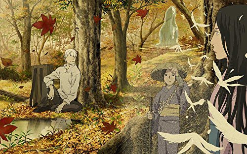 Image 1 for Mushishi Vol.2 [DVD+CD Limited Edition]