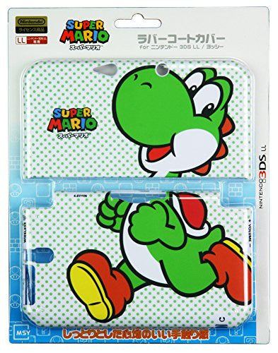Image 1 for Rubber Coat Cover for 3DS LL (Yoshi)