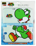 Thumbnail 1 for Rubber Coat Cover for 3DS LL (Yoshi)