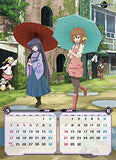 Log Horizon - Wall Calendar - 2015 (Try-X)[Magazine] - 4