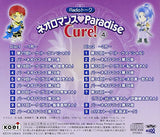 Thumbnail 2 for Radio Talk Neoromance Paradise Cure! 4
