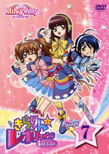 Image 1 for Kirarin Revolution Third Tour Stage7