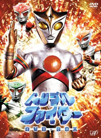 Image for Tsuburaya Pro Tokusatsu DVD Series Triple Fighter DVD Box