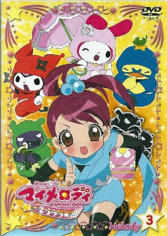 Image for Onegai My Melody Kirara Melody 3