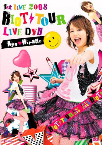Image for 1st Live 2008 Riot Tour Live DVD